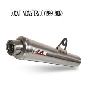 미브 몬스터750 엑스콘 스틸 슬립온 (99-02)  머플러 두카티