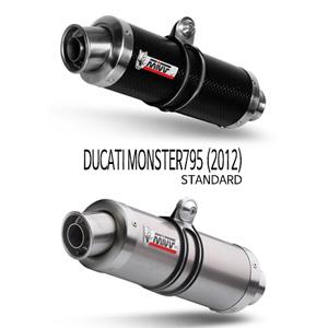 미브 몬스터795 GP 슬립온 머플러 (2012)  두카티