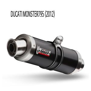 미브 몬스터795 BLACK STEEL GP 슬립온 두카티 머플러 (2012)