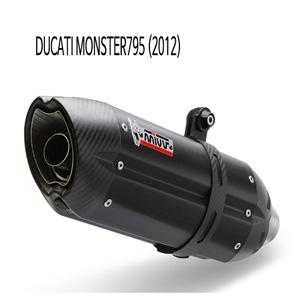 미브 몬스터795 블랙 스틸 수오노 슬립온 두카티 머플러 (2012)