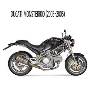 미브 몬스터800 STEEL 수오노 슬립온 (03-05)  머플러 두카티