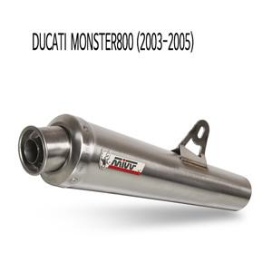 미브 몬스터800 엑스콘 스틸 슬립온 (03-05)  머플러 두카티