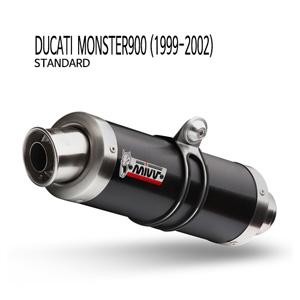 미브 몬스터900 GP 블랙 스틸(standard) 슬립온 머플러 두카티 (99-02)