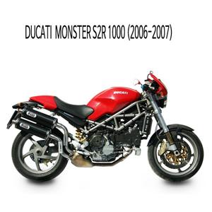 미브 몬스터 S2R 1000 (카본) 머플러 두카티 (06-07) 오벌 슬립온