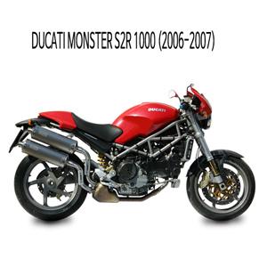 미브 몬스터 S2R 1000 (티탄) 두카티 (06-07) 머플러 오벌 슬립온