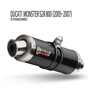 미브 몬스터 S2R 800 블랙 스틸 GP 슬립온 두카티 (05-07) 머플러