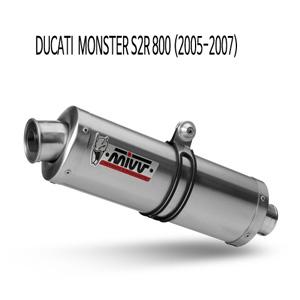 미브 몬스터 S2R 800 오벌 스틸 슬립온 머플러 두카티 (05-07)