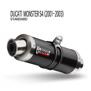 미브 몬스터 S4 GP 블랙 스틸(standard) 슬립온 머플러 두카티 (01-03)