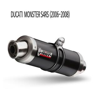 미브 몬스터 S4RS 블랙 스틸 (06-08) GP 슬립온 머플러 두카티