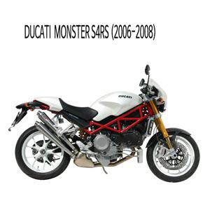 미브 몬스터 S4RS 엑스콘 (06-08) 스틸 슬립온 머플러 두카티
