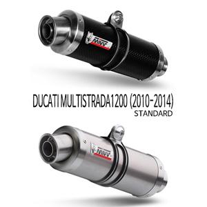 미브 멀티스트라다1200 GP 카본 슬립온 머플러 두카티 (10-14)