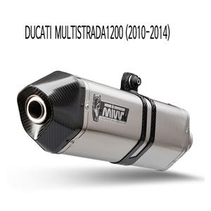 미브 멀티스트라다1200 (10-14) 스피드엣지 스틸 슬립온 머플러 두카티