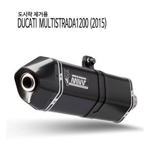 미브 멀티스트라다1200 (도시락 제거용) 블랙 스피드엣지 스틸 슬립온 (2015) 두카티 머플러