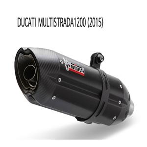 미브 멀티스트라다1200 수오노 블랙 스틸 슬립온 (2015) 머플러 두카티