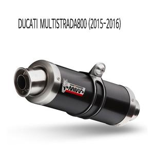 미브 스크램블러800 BLACK STEEL (15-16) GP 슬립온 머플러 두카티