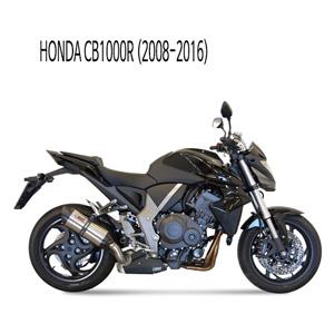 미브 CB1000R (2008-2016) 머플러 혼다 수오노 스틸 슬립온