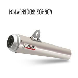 미브 (2006-2007) 혼다 CBR1000RR 엑스콘 플러스 스틸 슬립온 머플러