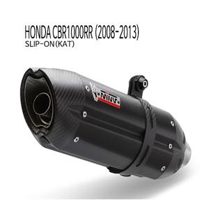 미브 CBR1000RR 블랙 스틸 슬립온(KAT) 머플러 혼다 (2008-2013) 수오노