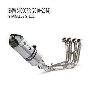 미브 S1000RR 스틸 슬립온 (2010-2014) 풀시스템 머플러 BMW