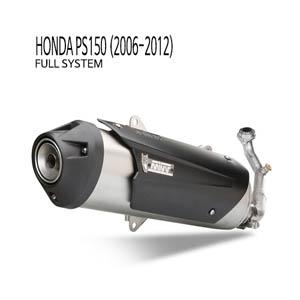 미브 PS150 (2006-2012) 풀시스템 어반 스틸 머플러 혼다