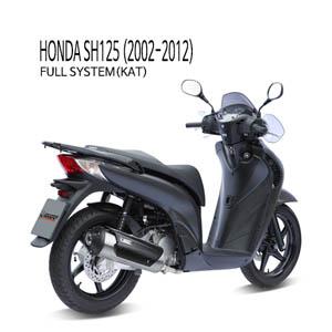 미브 SH125 어반 스틸 풀시스템 (2002-2012) 머플러 혼다 (KAT)