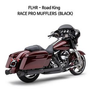(BLACK) 17-17 RACE PRO 슬립온 로드킹할리 머플러 코브라 베거스
