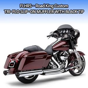 (04-07) 할리 머플러 슬립온 (WITH BLACK TIP) TRI-FLO 코브라 베거스 로드킹 커스텀