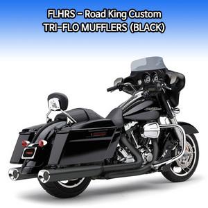 (04-07) TRI-FLO (BLACK) 슬립온 할리 머플러 코브라 베거스 로드킹 커스텀