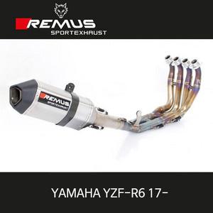 레무스 야마하 YZF-R6 17- 하이퍼포먼스 레이싱용 티탄 중통(4-2-1) 풀티탄 오카미 풀시스템