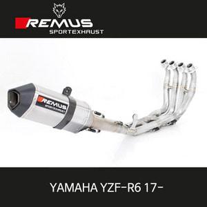 레무스 YZF-R6 17- 야마하 스테인레스 중통(4-2-1) 하이퍼포먼스 풀티탄 오카미 레이싱용 풀시스템