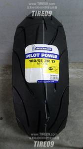 <b>[미쉐린 오토바이 타이어]</b>Pilot® Power [180/55-17]