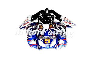 아프릴리아 rs125 2007 2010 250 오토바이 사제카울 부품
