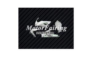 FRP카울 스즈키 GSXR1000 2005-2006 Fiberglass Fairing 368