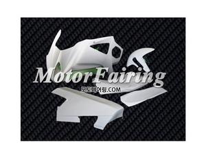 FRP카울 스즈키 GSXR1000 2007-2008 Fiberglass Fairing 368