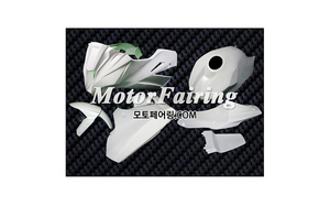 FRP카울 가와사키 ZX-10R 2011 Fiberglass Fairing 368