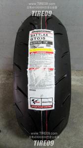 [브릿지스톤 오토바이 타이어]BT015 [190/50-17]