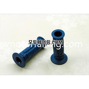 튜닝그립 XH4064 코발트 블루색상
