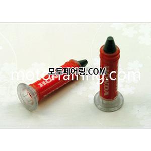 튜닝그립 XH4065H 'HONDA'문구가 새겨진 빨간색상