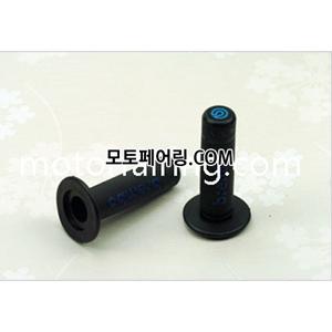 튜닝그립 XH4090 (블랙+다크블루 배색)