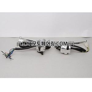 핸들스위치 뭉치 XH3105 심플한 크롬색상 디자인