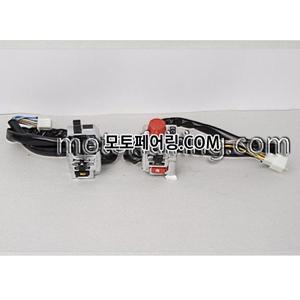 핸들스위치 뭉치 XH2600 크롬+블랙스타일