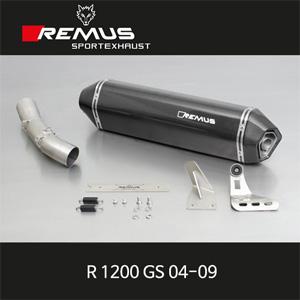 레무스 R1200GS 04-09 BMW 카본 EEC 54mm 핵사곤 슬립온 아크라포빅