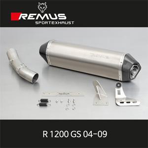 레무스 04-09 R1200GS BMW 티탄 EEC 54mm 슬립온 핵사곤 아크라포빅