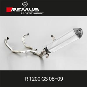 레무스 BMW R1200GS(08-09) 풀시스템 핵사곤 스테인레스 no cat/no EEC 54mm 아크라포빅