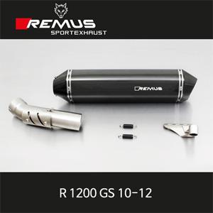 레무스 R1200GS 10-12 BMW 카본 EEC 60mm 핵사곤 슬립온 아크라포빅