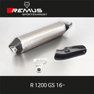 레무스 R1200GS 16- EEC 카본가드/티탄 슬립온 핵사곤 아크라포빅