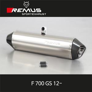 레무스 F700GS 12- BMW 핵사곤 티탄 EEC 슬립온 아크라포빅