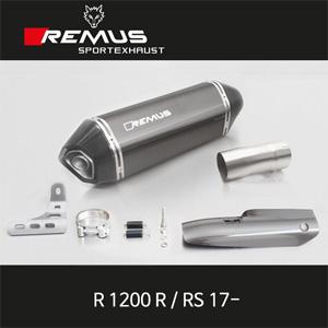 레무스 BMW R1200R/RS(17-) 카본가드/카본 EC 66mm 핵사곤 슬립온  아크라포빅