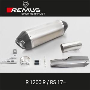 레무스 17-년식 BMW R1200R/RS 슬립온 카본가드/티탄 EC 66mm 핵사곤 아크라포빅