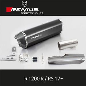 레무스 BMW R1200R/RS 17- 블랙호크 EC 66mm 카본가드/스틸블랙 슬립온 아크라포빅